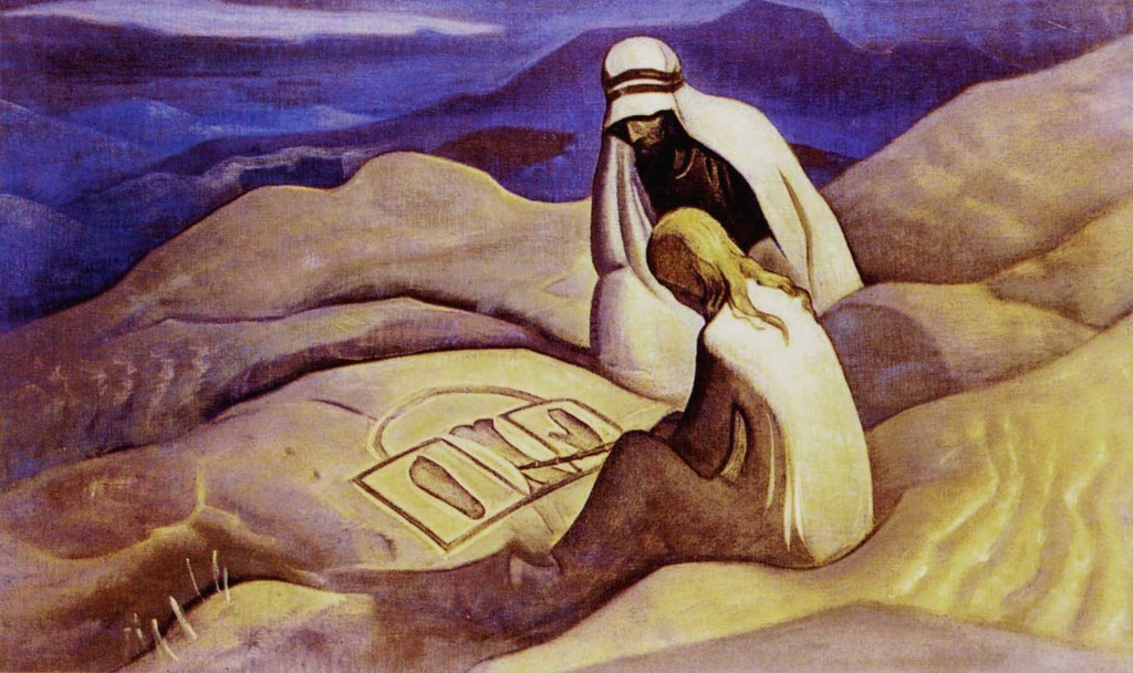 Signs of Christ by Nicholas Roerich Master Moya watching the Christ draw images in the sand